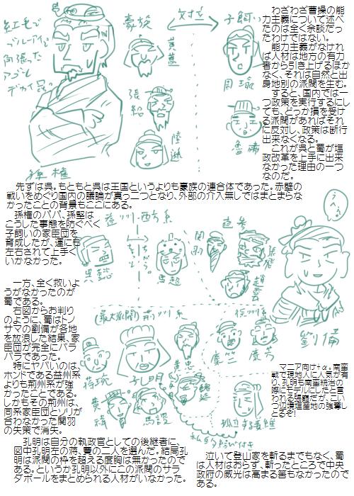 history200807_04.jpg