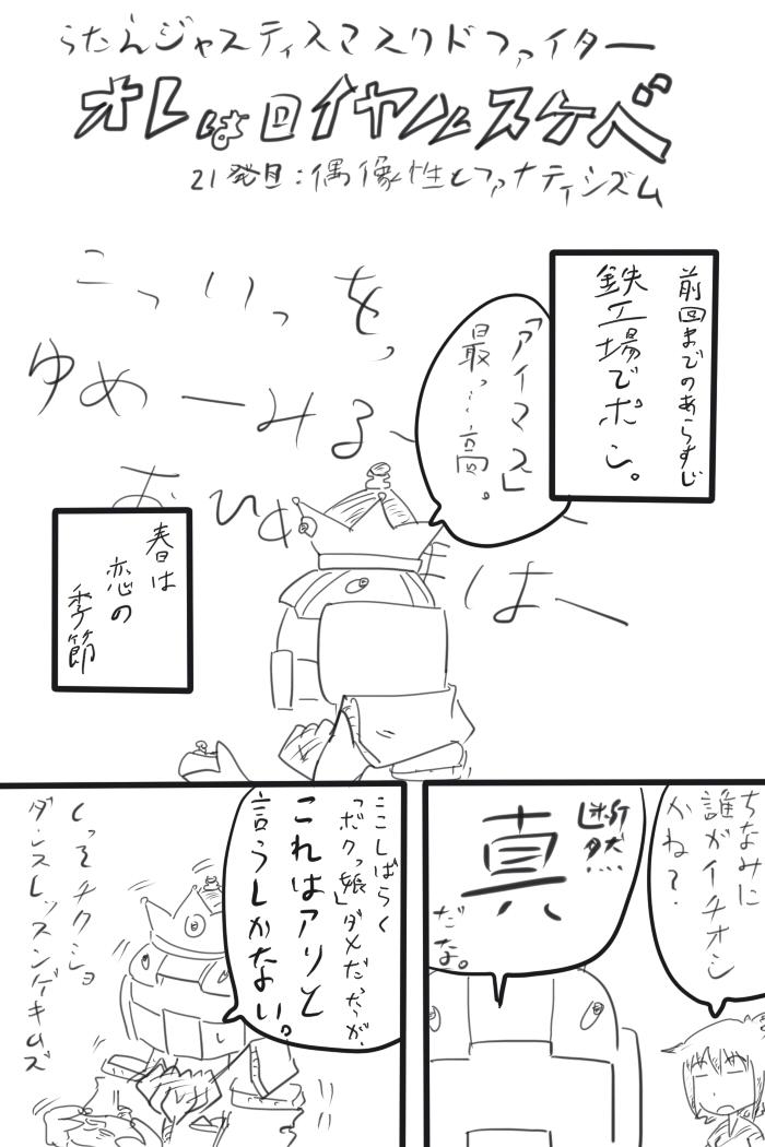 oresuke021_01.jpg