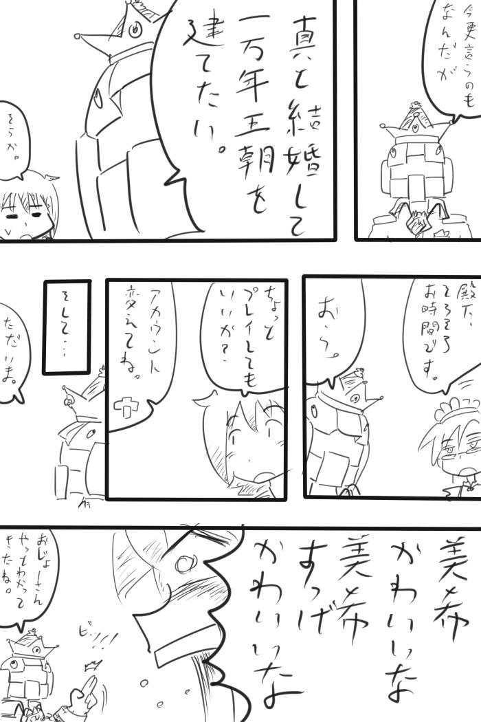 oresuke021_02.jpg