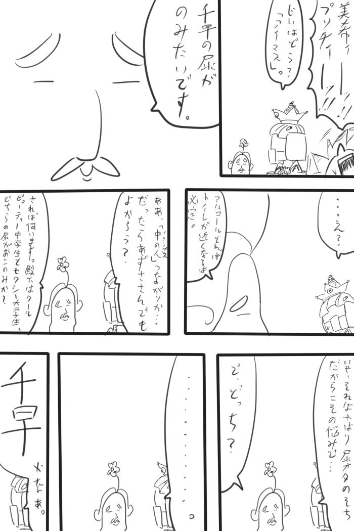 oresuke021_03.jpg