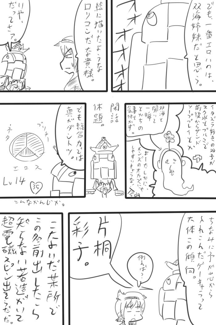 oresuke021_04.jpg
