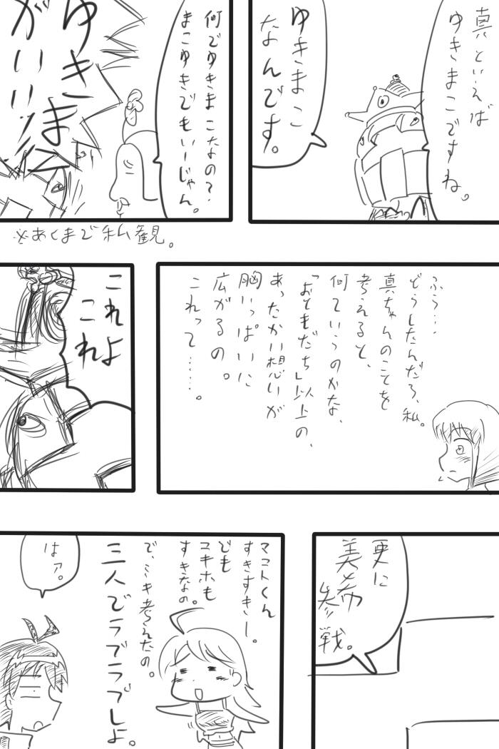 oresuke021_05.jpg