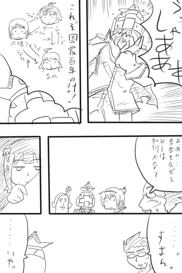 oresuke021_06.jpg