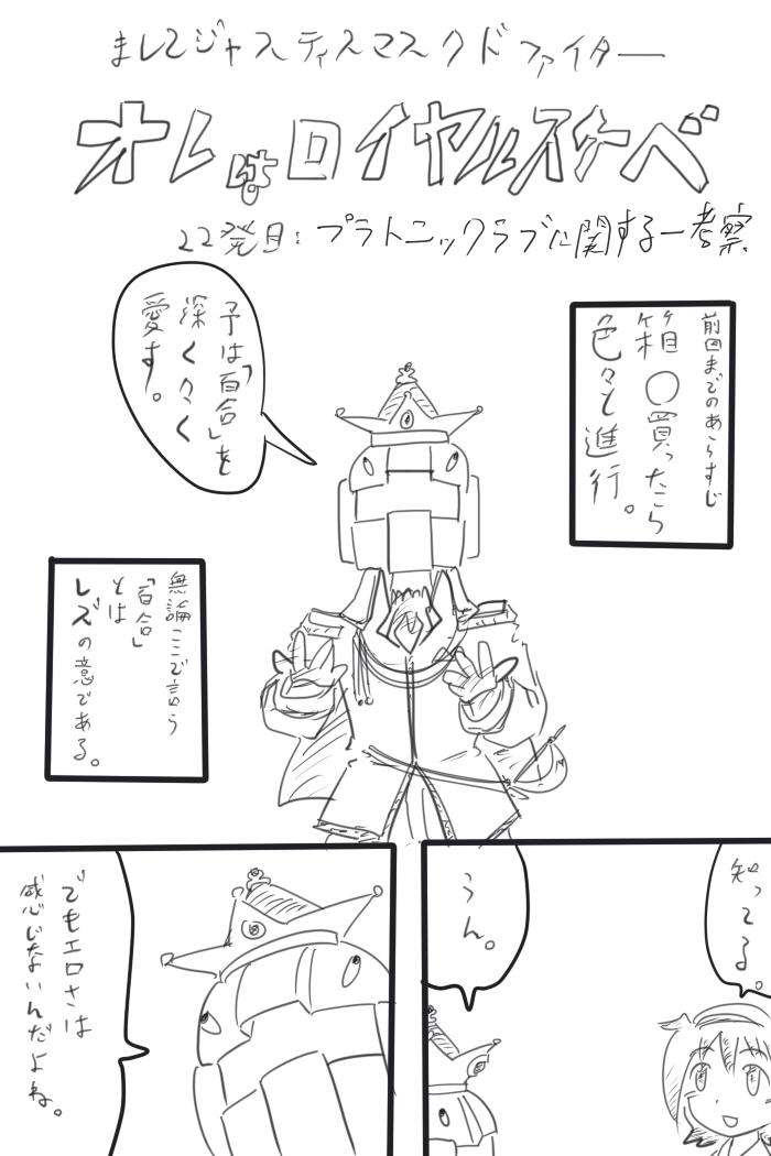 oresuke022_01.jpg