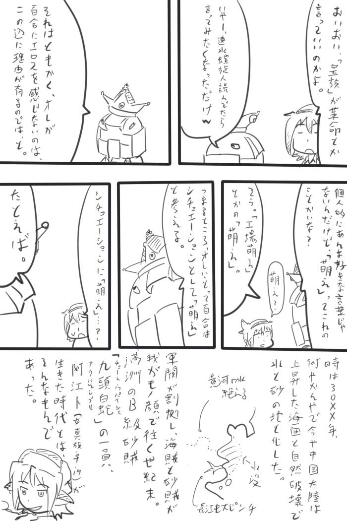 oresuke022_03.jpg