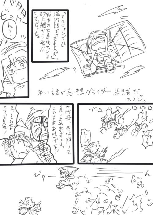 oresuke022_04.jpg