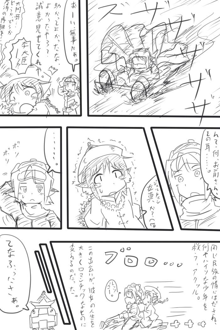 oresuke022_05.jpg
