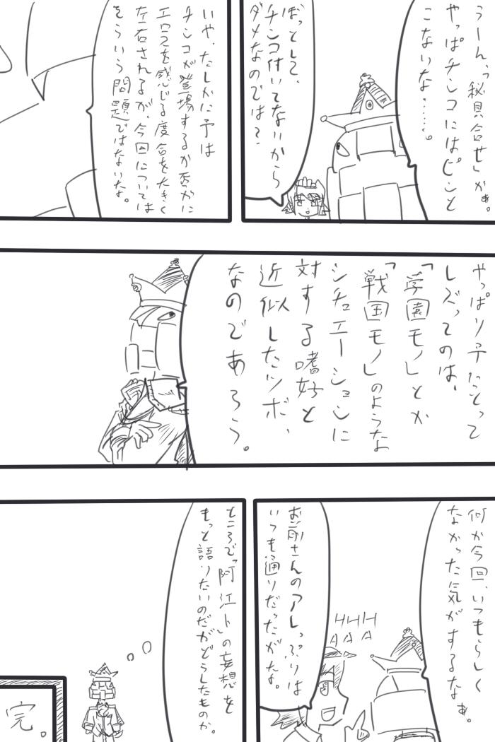 oresuke022_07.jpg