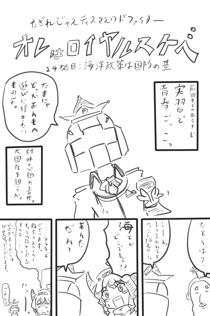 oresuke024_01.jpg