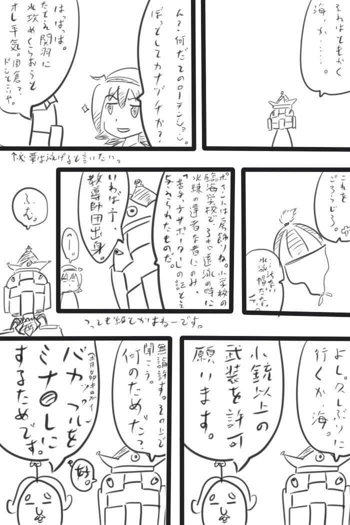 oresuke024_02.jpg