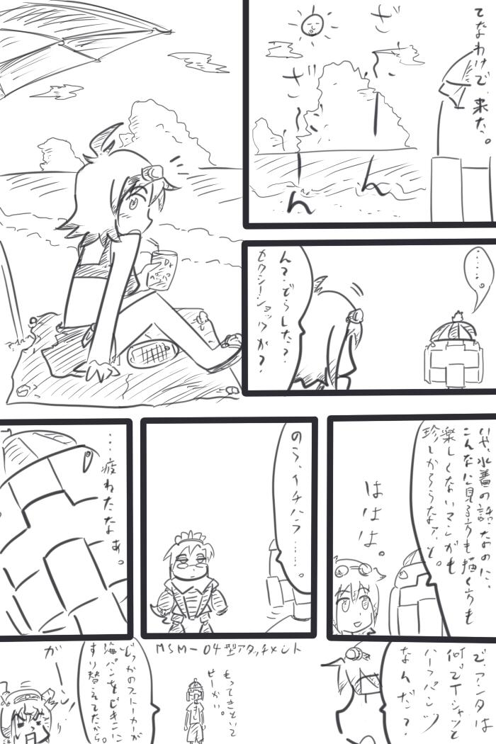oresuke024_03.jpg