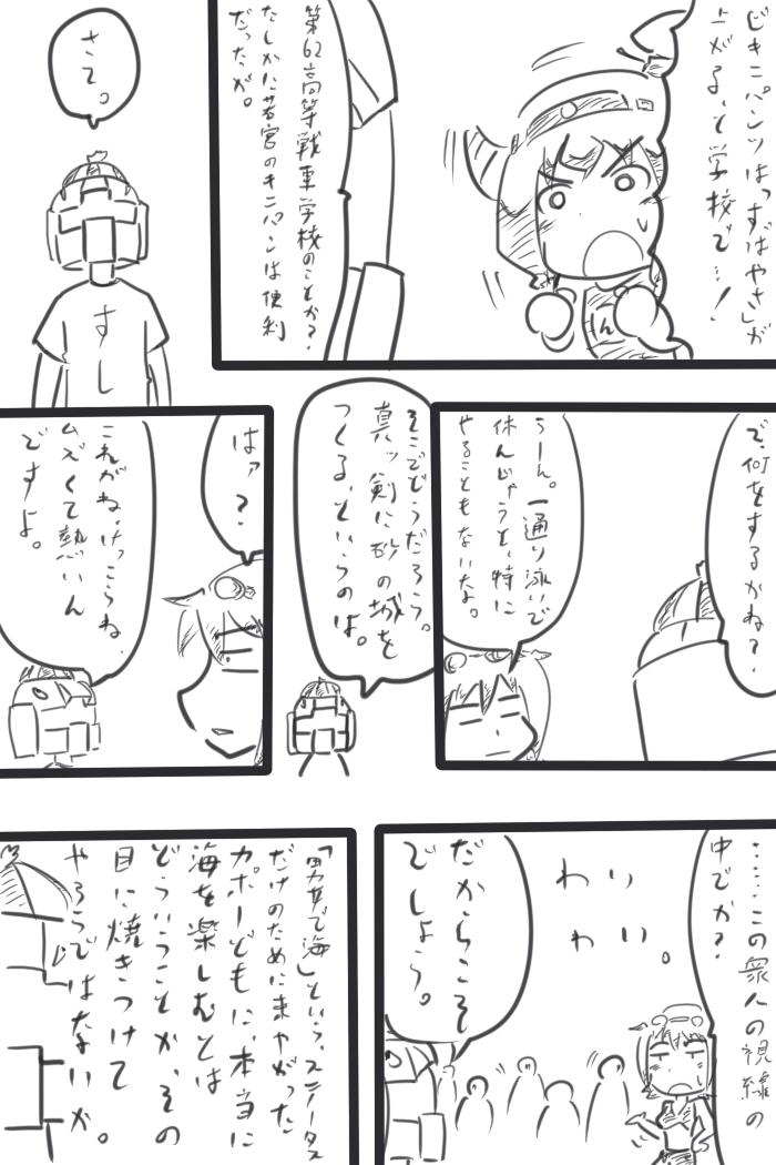oresuke024_04.jpg