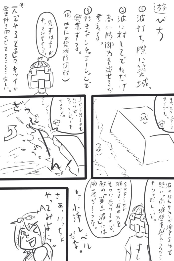 oresuke024_05.jpg