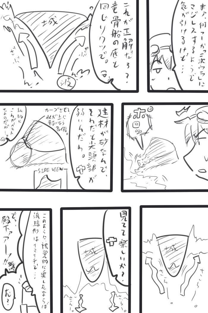 oresuke024_06.jpg