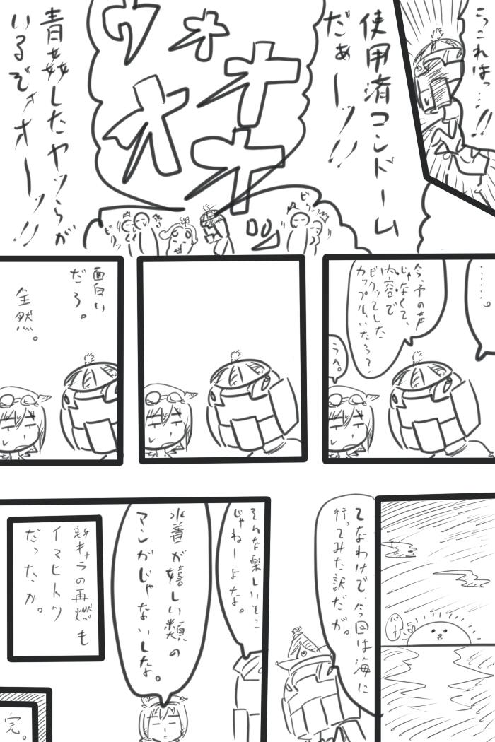 oresuke024_07.jpg