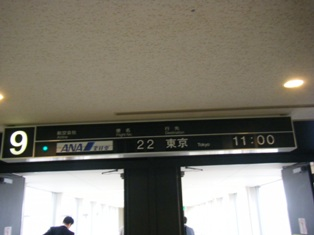20080330 005