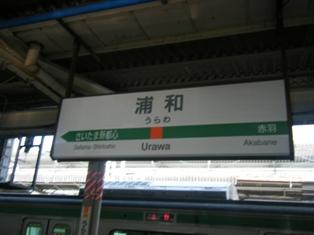 20080422 001