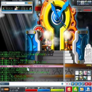 Maple0000_convert_20080703231317[1]