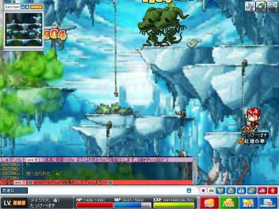 Maple0001_convert_20080703231406[1]