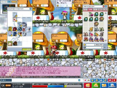 Maple0008_convert_20080704204854[1]