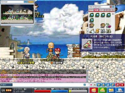 Maple0011_convert_20080704205329[1]