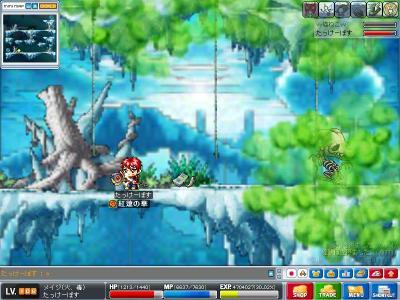 Maple0013_convert_20080706232308[1]