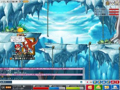 Maple0017_convert_20080708232224[1]