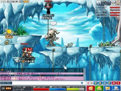 Maple0016_convert_20080708233140[1]