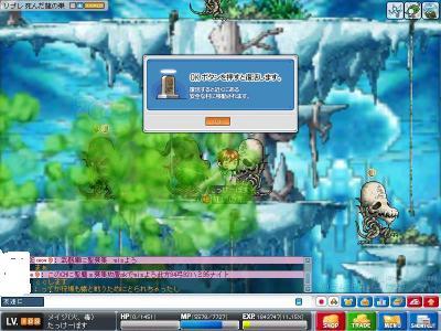 Maple0025_convert_20080711212145[1]