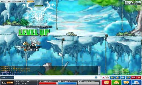 Maple0048_convert_20080717230541[1]