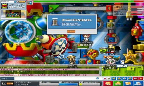 Maple0051_convert_20080717230717[1]