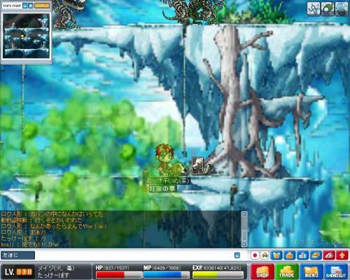 Maple0061_convert_20080722091945[1]