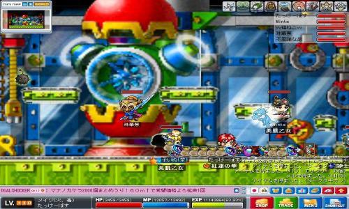 Maple0062_convert_20080722092120[1]