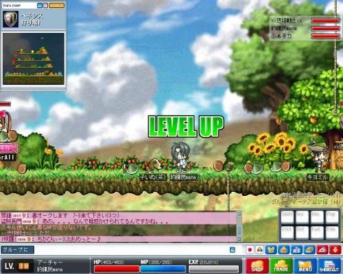 Maple0066_convert_20080722092622[1]
