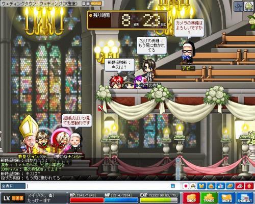 Maple0074_convert_20080722093317[1]