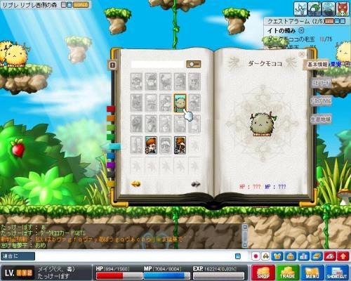 Maple0081_convert_20080724231918[1]