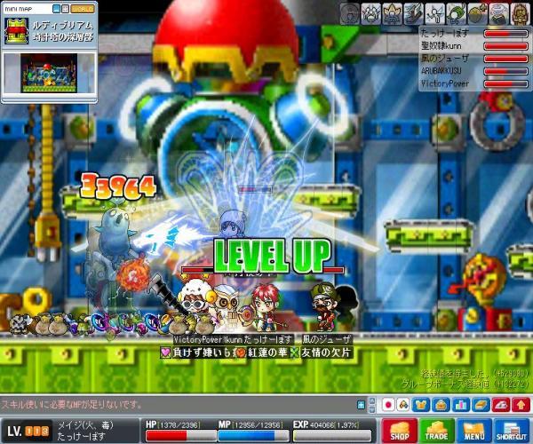 Maple0102_convert_20080727233237[1]