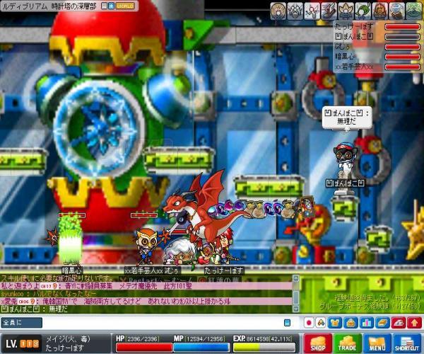 Maple0109_convert_20080727234143[1]
