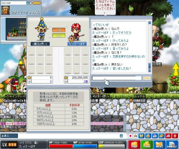 Maple0146_convert_20080730120218[1]