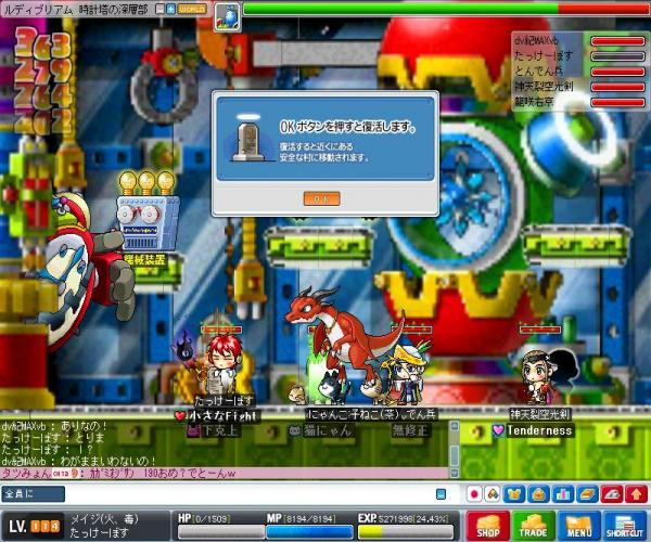 Maple0156_convert_20080803134647[1]
