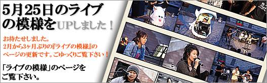 0525_banner_1.jpg