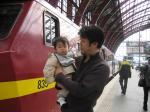 電車と!2