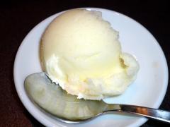 柚子アイス
