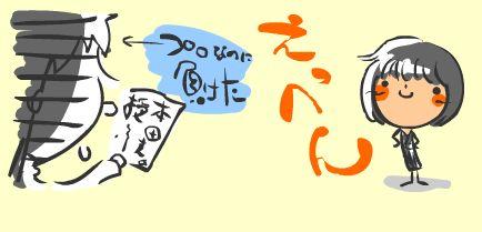 本田先生やめないでください
