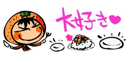 美味しいチラシ寿司は最後に♪