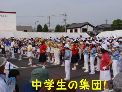 P8020005.jpg