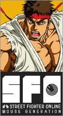 Street Fighter On Line