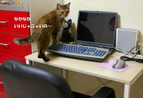 パソコンー