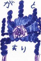 2008 展覧会 お礼葉書2 Kenshirou K 1_R