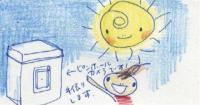 2008 夏の特別教室 チラシ挿絵 ピンホールカメラ_R